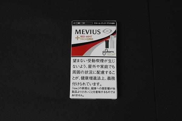 プルーム たばこカプセル
