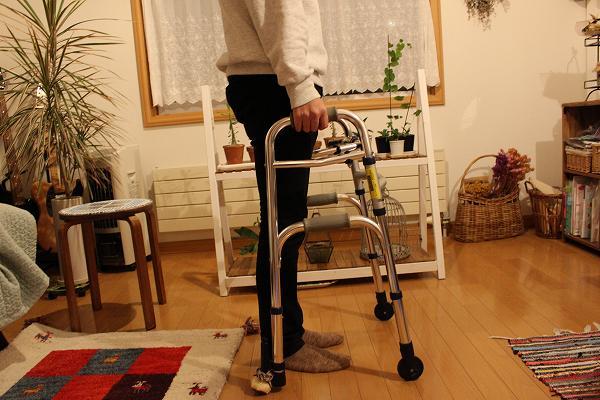 歩行器 使い方