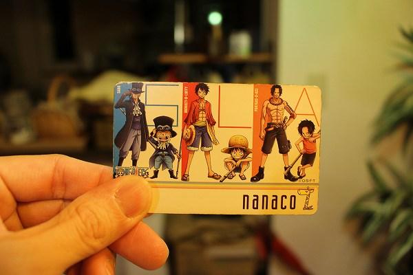 nanaco ワンピース