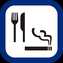飲食 喫煙