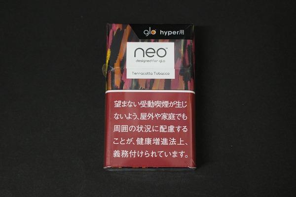ネオ テラコッタ タバコ