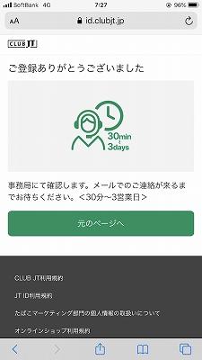 CLUB JT