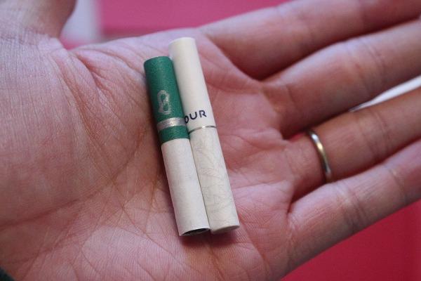 アムール タバコ