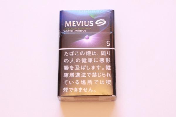 メビウス オプション パープル