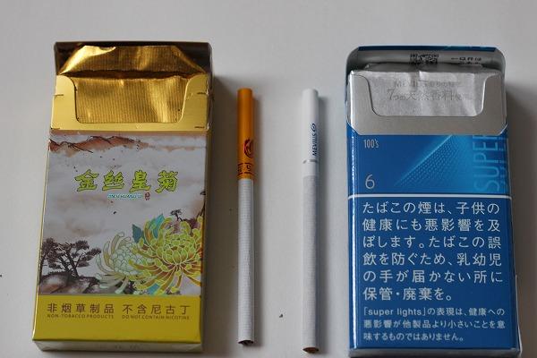 茶タバコ 金絲皇菊