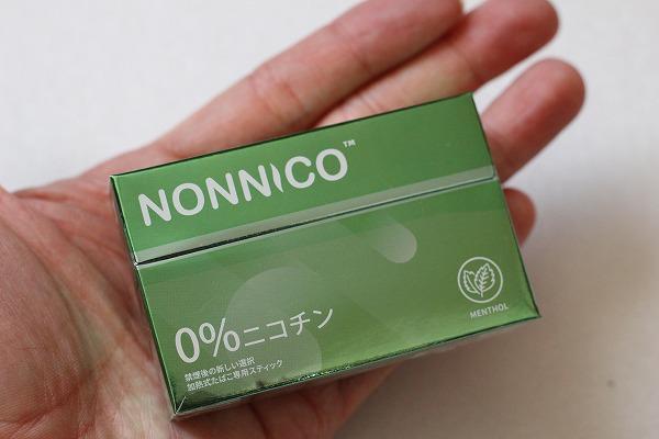 NONNICO ノンニコ