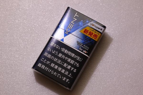 リッチ タバコ