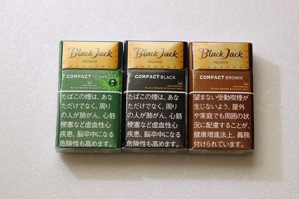 ブラックジャック タバコ