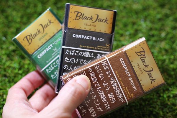 葉巻きタバコ】新ブラックジャックコンパクト3種類の味を徹底レビュー ...
