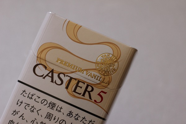 キャスター タバコ