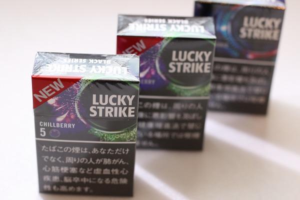 ラッキーストライク ブラックシリーズ
