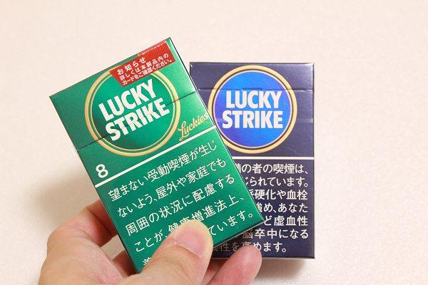 ラッキー エキスパーカット タバコ