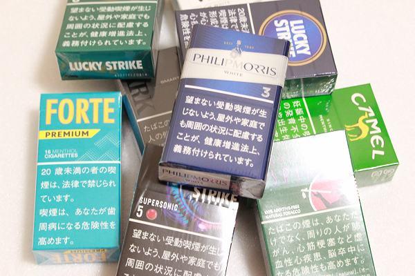 安いタバコ